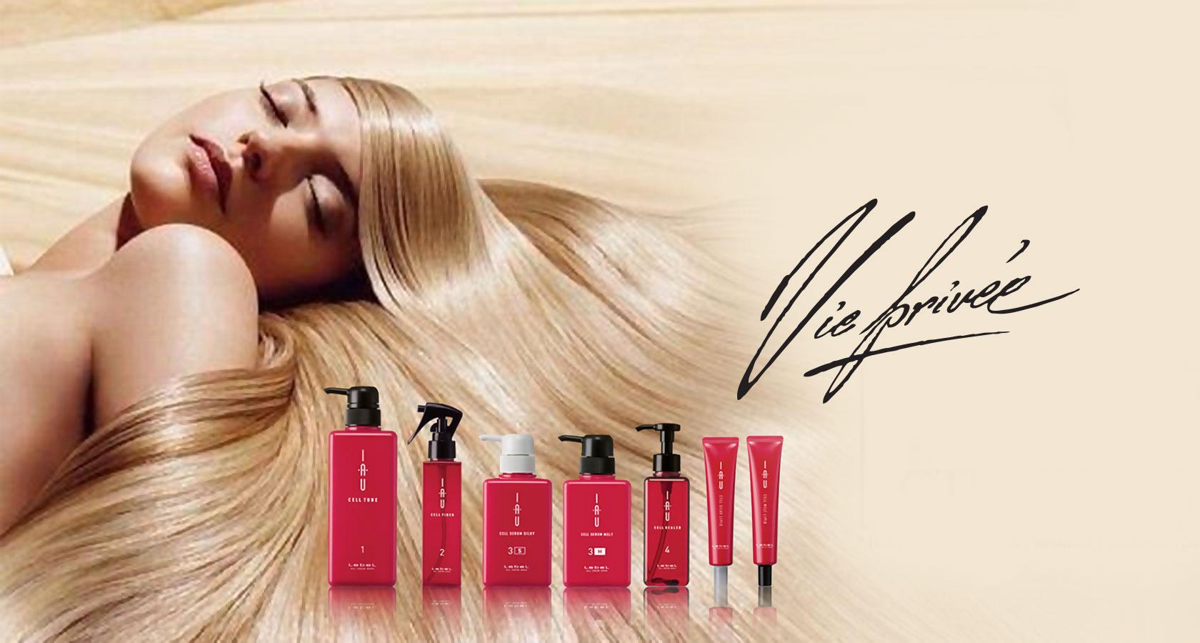 «Счастье для волос» – знаменитая процедура восстановления здоровья и красоты волос